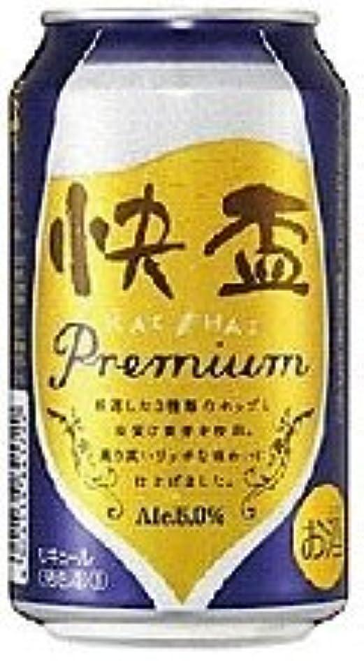 ラッシュトレッドきらめく韓国産 快盃 プレミアム 350ml/24本.hn