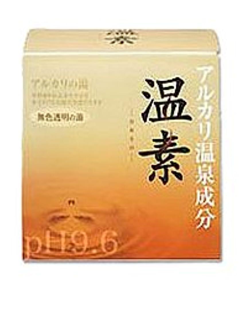 命令舌一般【アース製薬】温素 アルカリ温泉成分 無色透明の湯 30g*15包 ×20個セット