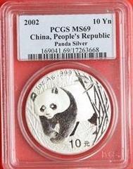 2002 Chine Panda Argent Massif 28,3 gram 2002 pièce de monnaie avec graduation Certifié Slabbed par Pcgs comme Ms69