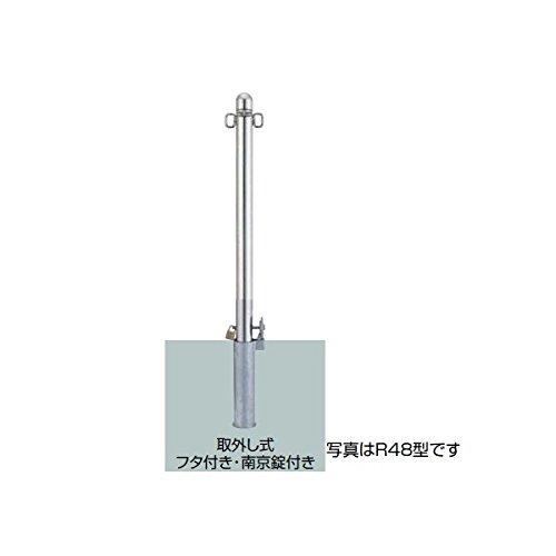 LIXIL(リクシル) TOEX SガードR76型 取外式 蓋付南京錠付 両フック LNK46
