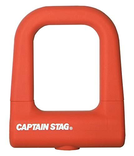 【Amazon.co.jp 限定】 キャプテンスタッグ(CAPTAIN STAG) 自転車 鍵 ロック U字ロック U型ロック シリコンカバー ダブルディンプルキー Sサイズ オレンジ Y-7097