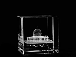 ASFOUR CRYSTAL 1159-50-46 2 L x 2 H x 2 W in. Crystal Laser-Engraved Dome of The Rock Monuments Laser-Cut