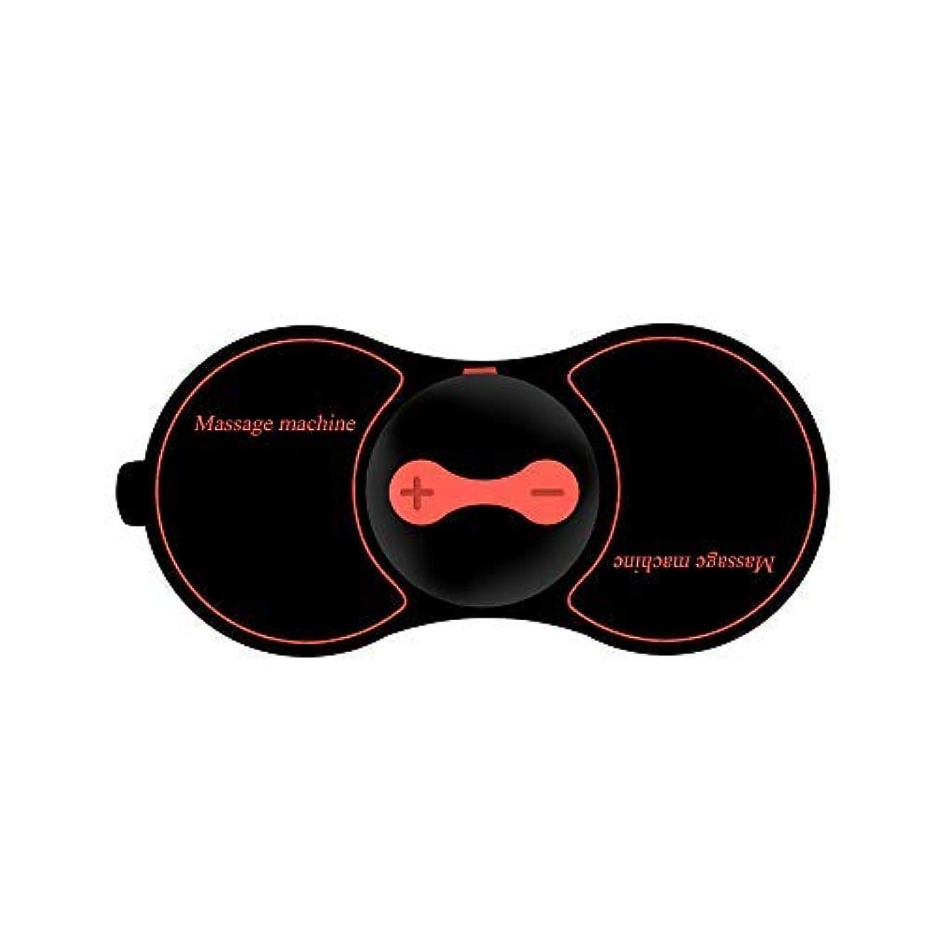 ペグコットン適応的マッサージャー マッサージパッド 超軽量コンパクト コードレス 電気でこり、痛みを緩和 肩、背中、腕、太もも、ふくらはぎに向け 5マッサージモード 10段階調節 リラックス 部屋 オフィス 旅行 健康家電 (ブラック)