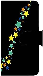 Xperia ZL2(SOL25) 天の川(緑と黄色の星) 【鏡付き】 手帳型スマホケース ql552-v0600_am ミラー付き