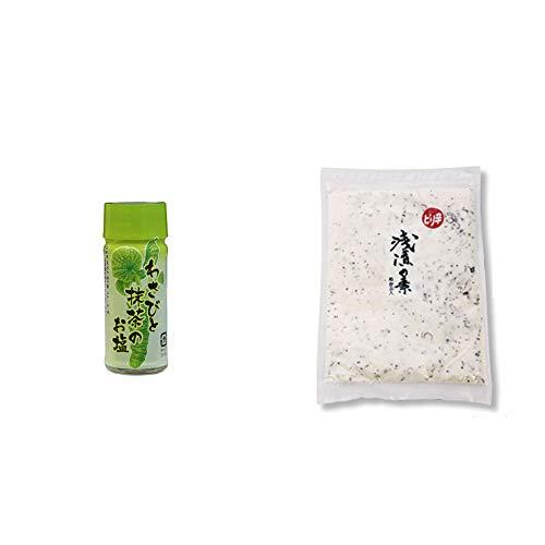 [2点セット] わさびと抹茶のお塩(30g)・浅漬けの素[大](300g)
