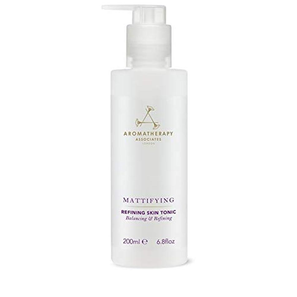 冷える安定しました散る[Aromatherapy Associates ] アロマセラピーアソシエイツ精錬皮膚の強壮剤、アロマセラピーアソシエイツ - Aromatherapy Associates Refining Skin Tonic, Aromatherapy Associates [並行輸入品]