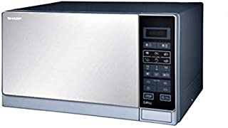 Sharp 25 Liters Microwave with Grill, Silver - R-75MT-S