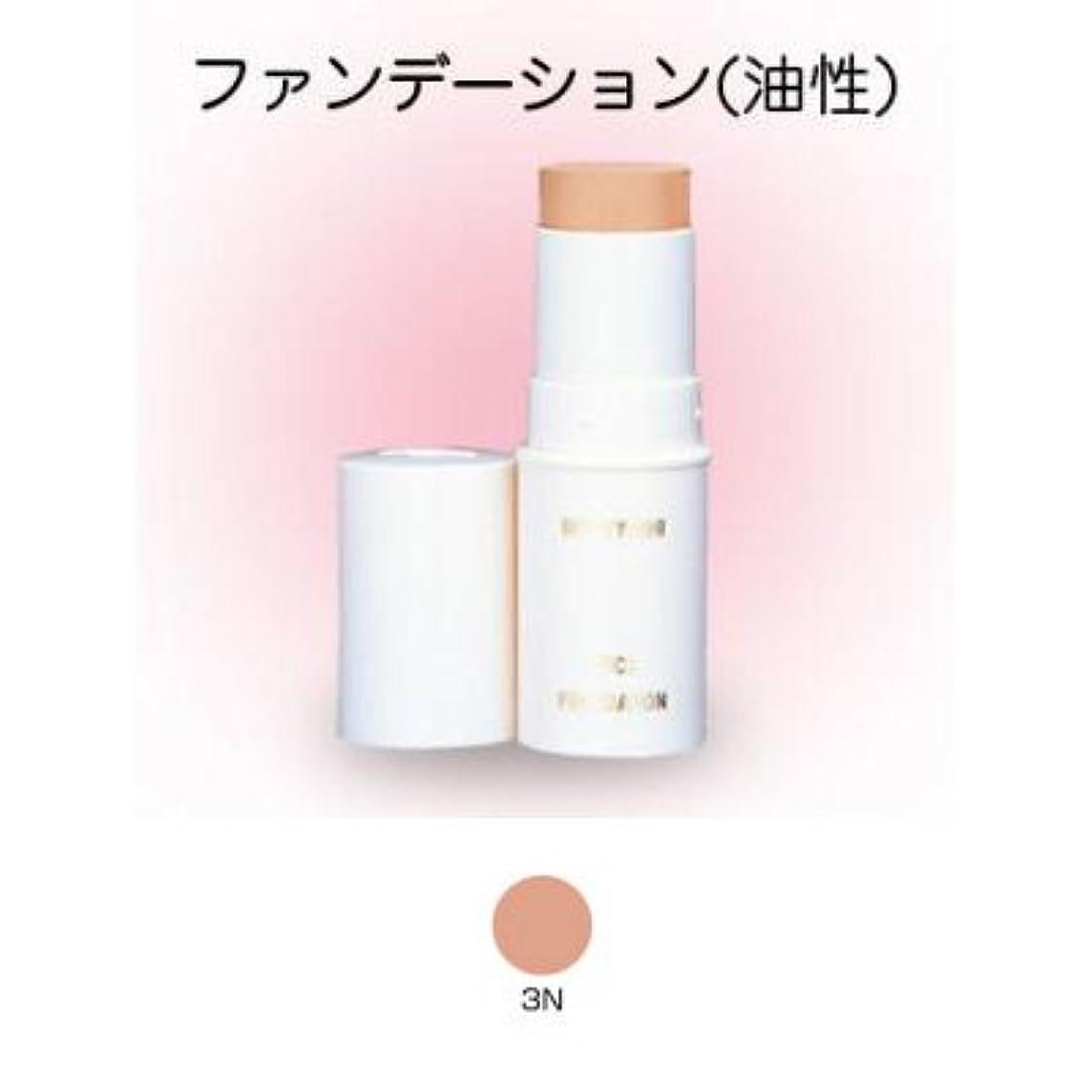 再開明るい絶望スティックファンデーション 16g 3N 【三善】