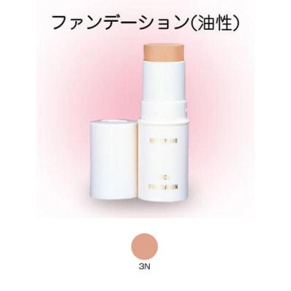 歯科の事務所泥棒スティックファンデーション 16g 3N 【三善】