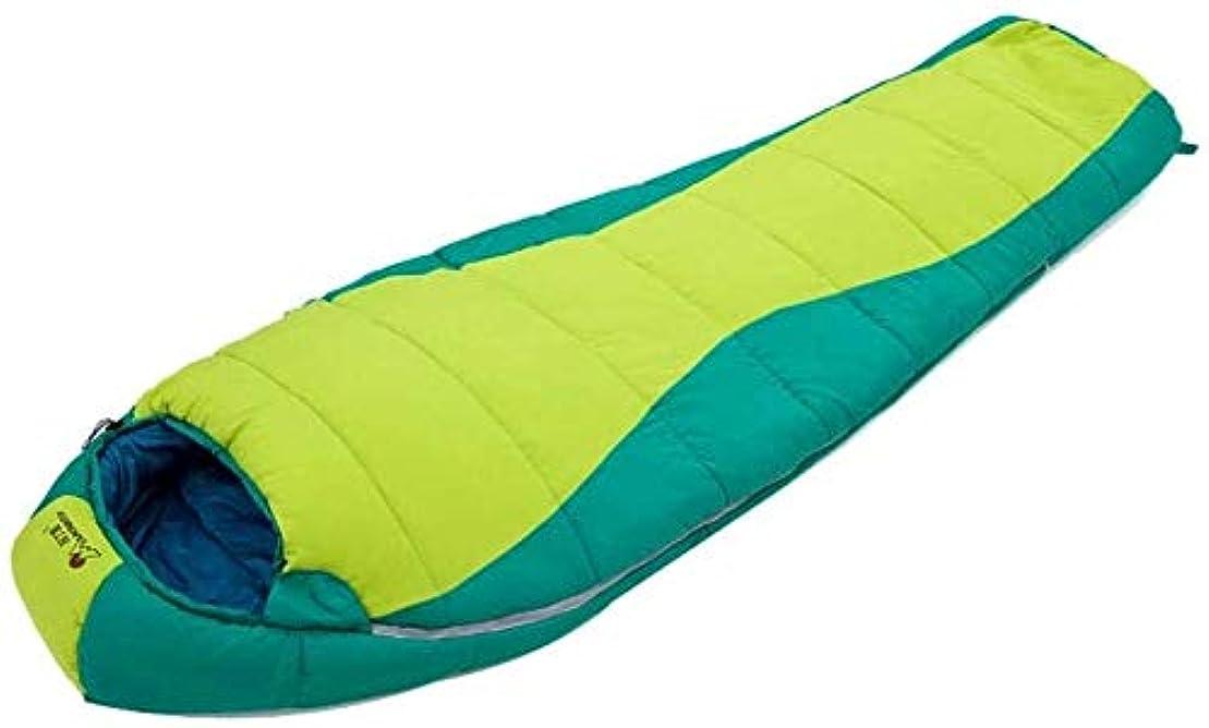 前述の害通訳寝袋100%防水圧縮キャリーバッグを含む - 音楽祭、ハイキング、バックパッキングのための機器の理想的なキャンプ、キャリーバッグ、ミイラ寝袋、暖かい厚い綿中空、長方形の寝袋を縮小 (Color : 1.5KG green fruit green)