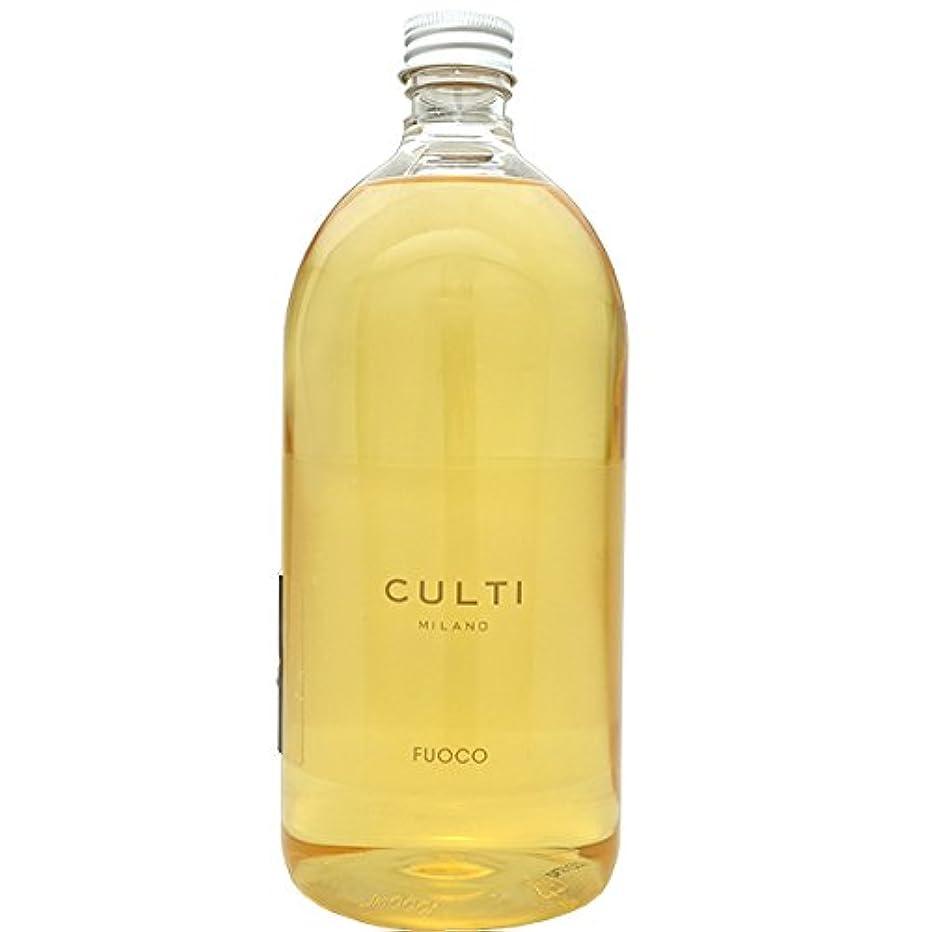 ウェーハ苦味異形【CULTI】 クルティ ディフューザー リフィル FUOCO 1000ml [並行輸入品]