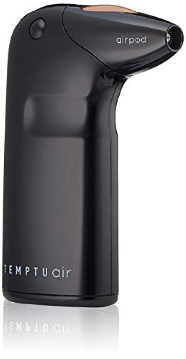 Temptu Air Perfect Canvas Airbrush Starter Kit: Cordless Professional Airbrush Makeup System