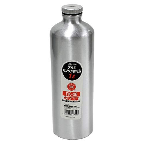 メルテック ガソリン携行缶 1L ボトルタイプ 消防法適合品 UN アルミニウム 厚み0.8mm 収納ケース付 Meltec FK-06