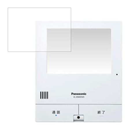 Panasonic VL-MWD505 (VL-SWD505KS_VL-SWD505KFのモニター親機) 用 液晶保護フィルム マット(反射低減)タイプ