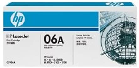 hp c3906a toner cartridge