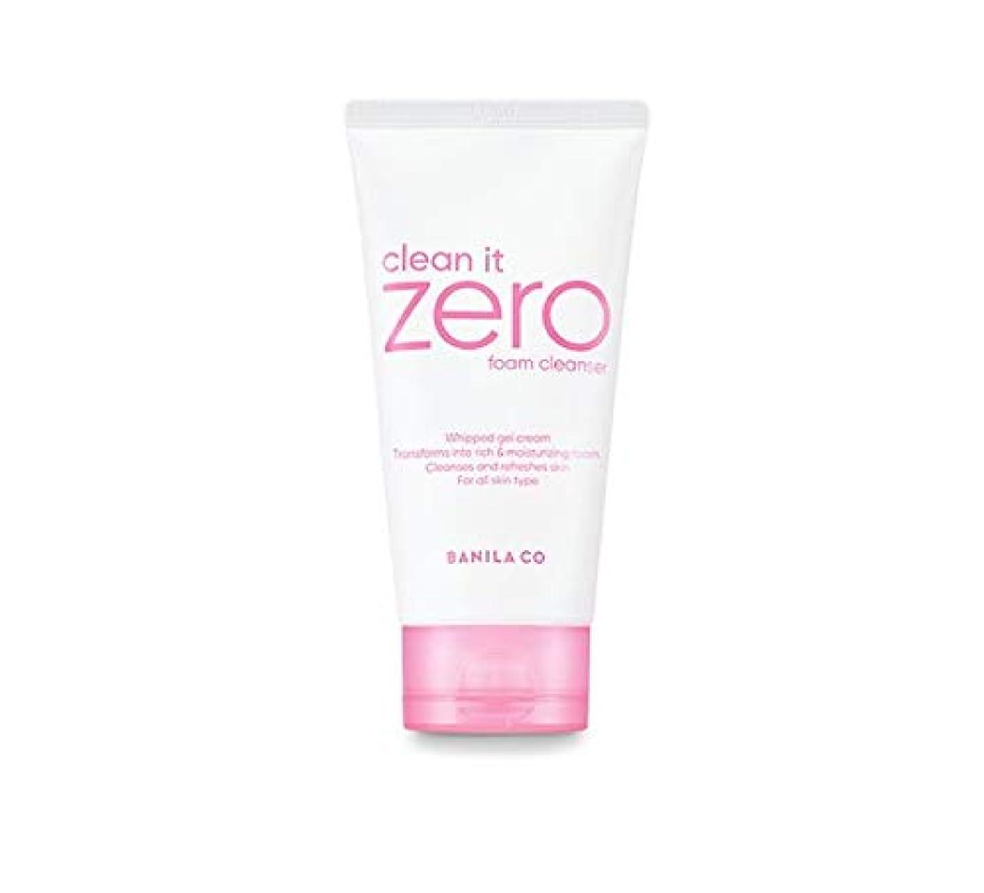 フローティング行う取り扱いbanilaco クリーンイットゼロフォームクレンザー/Clean It Zero Foam Cleanser 150ml [並行輸入品]