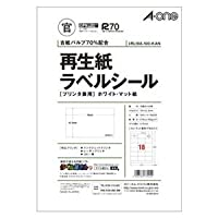 エーワン 再生紙ラベル プリンタ兼用 マット紙 A4 18面 100枚 RL18A-100-KAN