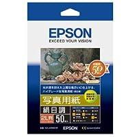 (まとめ)エプソン 写真用紙[絹目調]2L判 K2L50MSHR 1冊(50枚) 【×3セット】