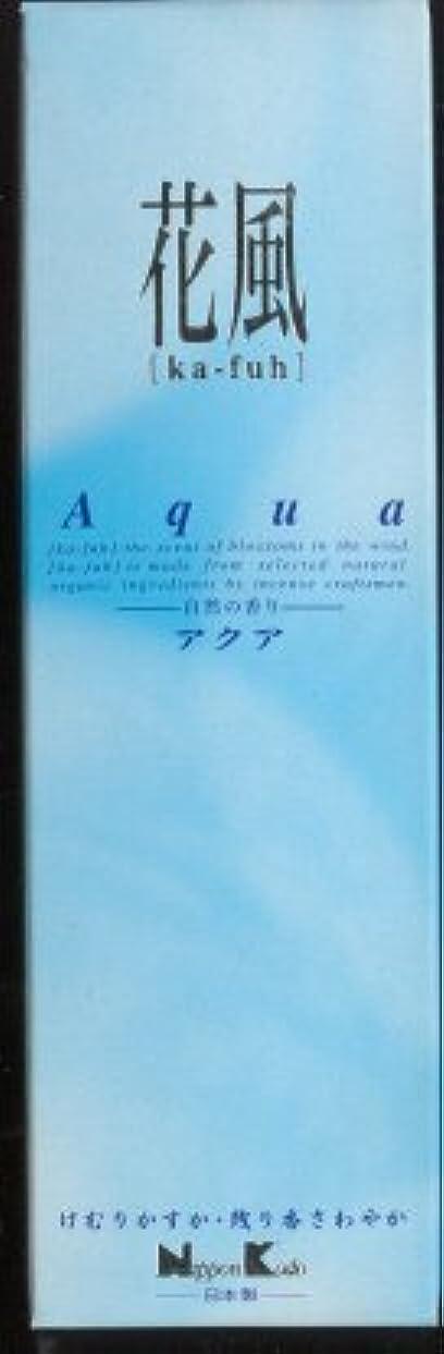 不機嫌そうな協力的鋼風にScents Aqua 120?Sticks?–?Nippon Kodo ka-fuh Less煙Incense