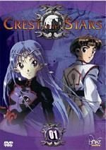 Crest of the stars, vol. 1