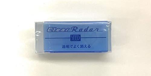 シード 消しゴム クリアレーダー 透明 100 ×3 セット