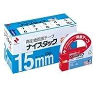 ニチバン 両面テープ ナイスタック 【幅15mm×長さ20m】 10個入り NWBB-15 ds-1300276