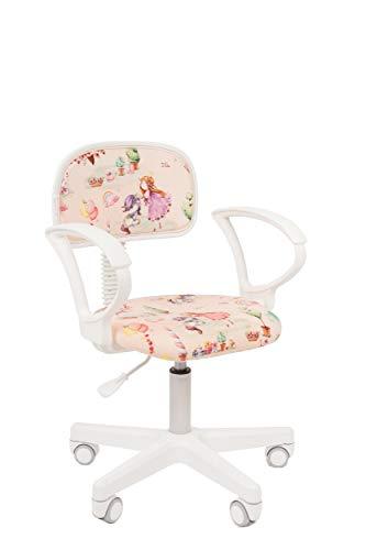 CHAIRJET - Sedie da scrivania per bambini, super leggere, con braccioli, ergonomiche e girevoli, 80 kg, per bambini, regolabili in altezza, per bambini 101 (principessa, con braccioli)