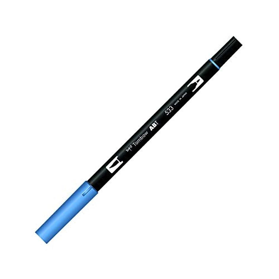 Tombow Dual Brush Pen (AB-T533)