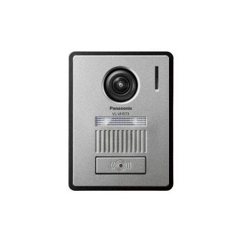 パナソニック(Panasonic) カメラ玄関子機 VL-VH573L-H