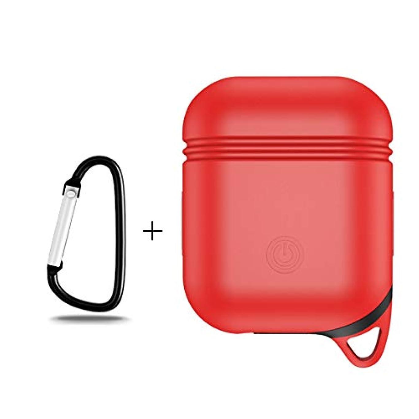 訪問ジュラシックパーク強度AWINNER AirPodsケース カバー シリコン製 収納ケース 保護用 AppleワイヤレスイヤホンAirPod用 黒い… (Red)
