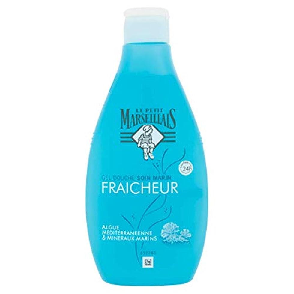 成り立つ再集計取り除く「海藻」と「地中海ミネラル」シャワージェル ???? フランスの「ル?プティ?マルセイユ(Le Petit Marseillais)」 250 ml ボディソープ
