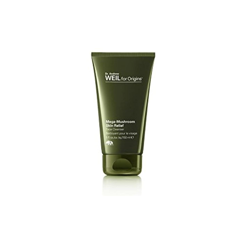 ライオン建築家建築家Origins Dr. Andrew Weil For Origins Mega-Mushroom Skin Relief Face Cleanser 150ml (Pack of 6) - 起源アンドルー?ワイル起源メガキノコ皮膚救済顔クレンザー150ミリリットルのために x6 [並行輸入品]