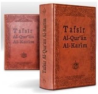 10 Mejor Quran Al Karim de 2020 – Mejor valorados y revisados