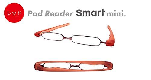 ポッドリーダースマートミニ 新型 ポッドリーダースマート 折りたたみ式 +1.0〜+3.0 携帯用 スマホ 老眼鏡 リーディンググラス コンパクト (+1.5, レッド)
