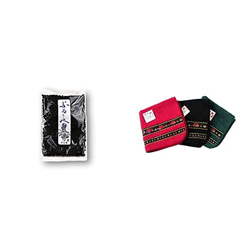 [2点セット] 野生種ぶるぅべりぃ(260g)・さるぼぼ 刺繍ミニタオル【赤】