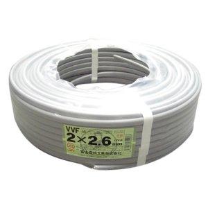 切売販売富士電線 VVFケーブル 2.6mm×2心 1m単位切り売り (灰色) VVF2.6×2C