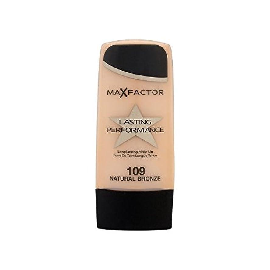 恐ろしいです思いやりのある部分パフォーマンスの基盤自然青銅を持続マックスファクター x2 - Max Factor Lasting Performance Foundation Natural Bronze (Pack of 2) [並行輸入品]