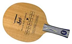 Paddle Palace Rating: Class: OFF-, Speed: 88, Control: 68 Plies: 5 wood, 2 carbon, Weight: 83 gms. This is a shakehand style table tennis blade with no rubber Ships from Paddle Palace, North American Distributor for YASAKA