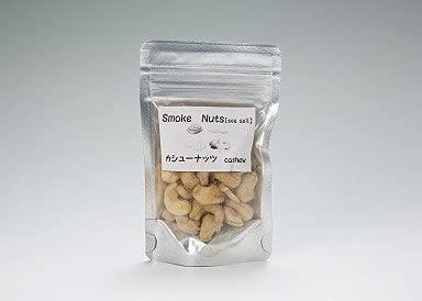 出雲の燻製 カシューナッツ 燻製 ナッツ スモークナッツ 【�蟹ZUMOAI 燻製工房 雲藍】 (100g, 1個)