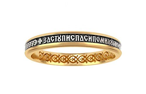 ☦ Feiner und eleganter orthodoxer Mischring aus 24 Karat vergoldetem Silber mit eingraviertem Gebet: