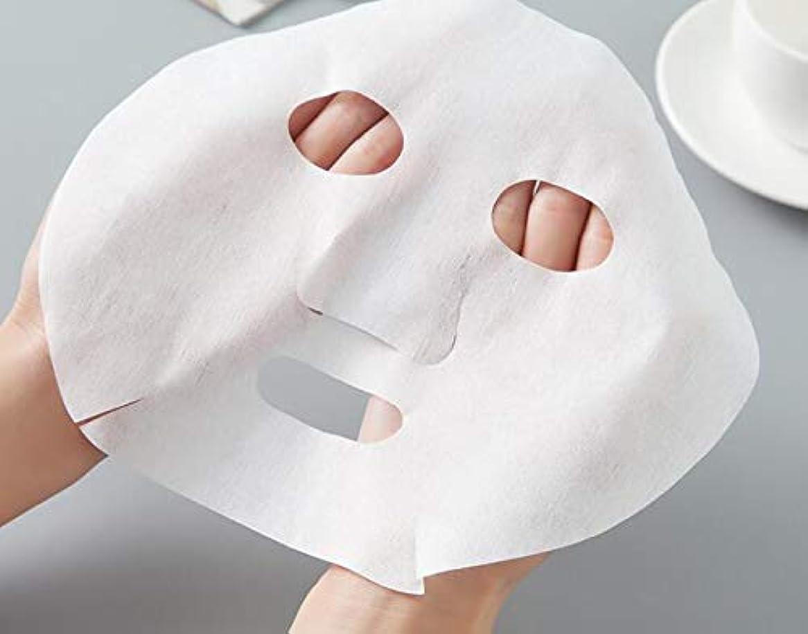 予測子聞くウィザード【GOODLONG】フェイシャルマスク シートマスク 80枚 24×20cm