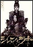 『シレンとラギ』DVD image