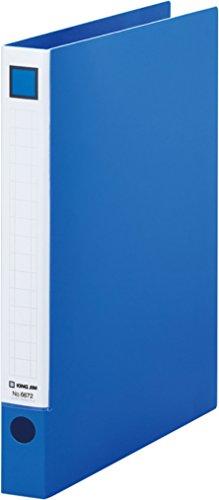 キングジム レバーリングファイル A4 適正収納枚数250枚 6672青