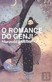 O Romance do Genji Volume I