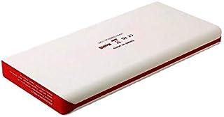 Baseus BA-01-PB 10000 mAh Power Bank Micro USB Cable - White