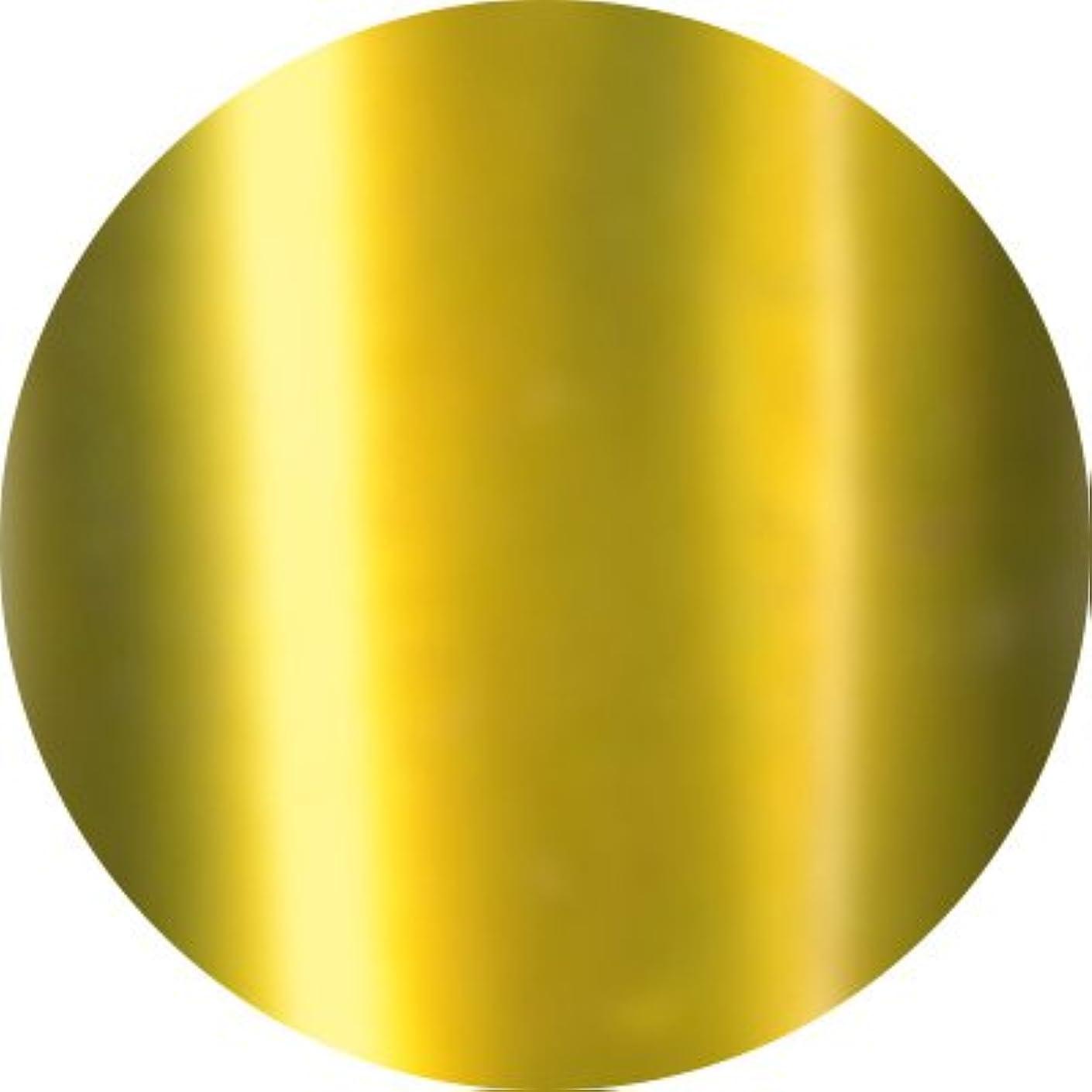異邦人定義する大事にするJewelry jel(ジュエリージェル) カラージェル 5ml<BR>ピッカピカメタリック MKゴールド