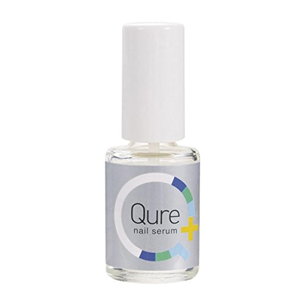 不適切な無能厄介なネイル美容液 キュレ-Qure-(6ml) 1本
