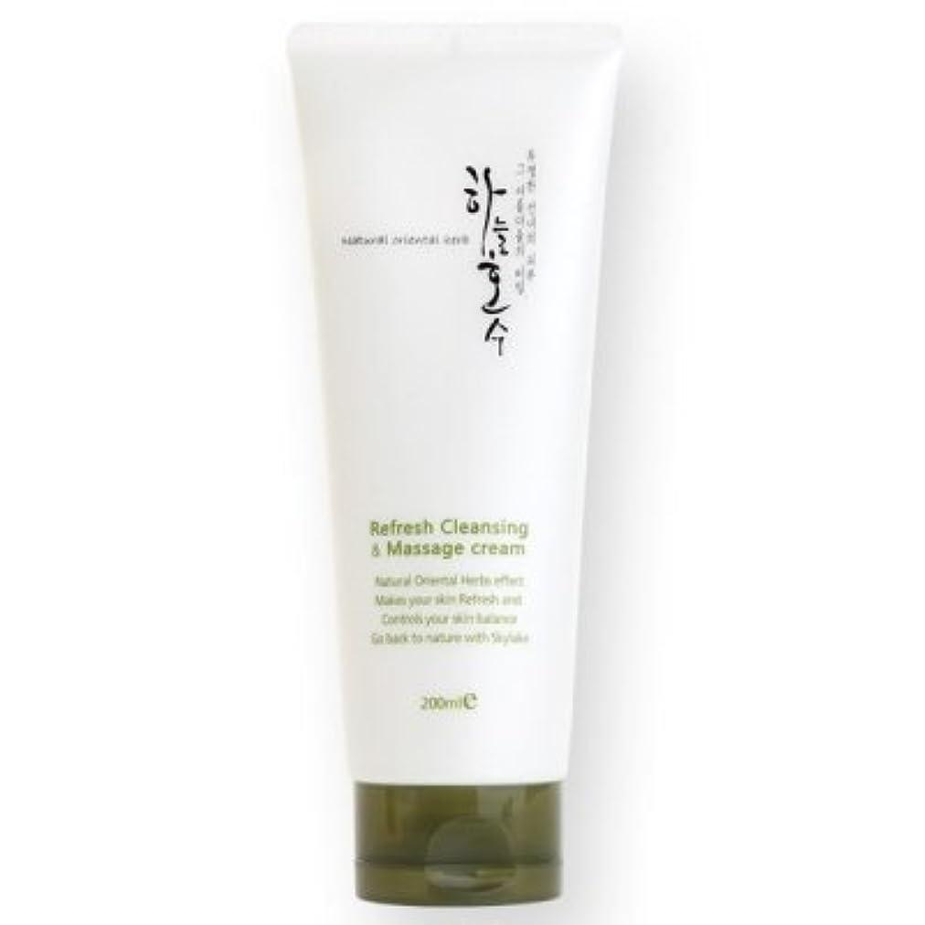 ゴシップできた私たち自身ハヌルホス[Skylake] Skylake Refresh cleansing Massage Cream 200ml リフレッシュ マッサージクリーム 200ml
