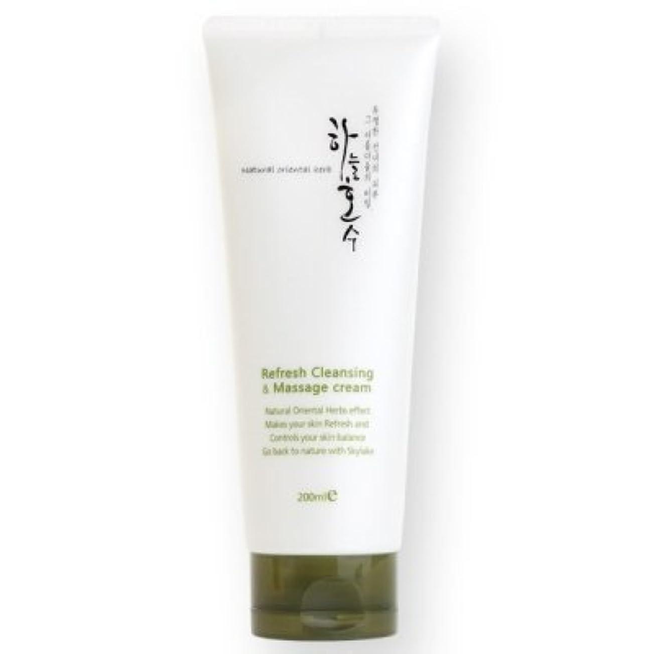 抑圧する監督するくちばしハヌルホス[Skylake] Skylake Refresh cleansing Massage Cream 200ml リフレッシュ マッサージクリーム 200ml