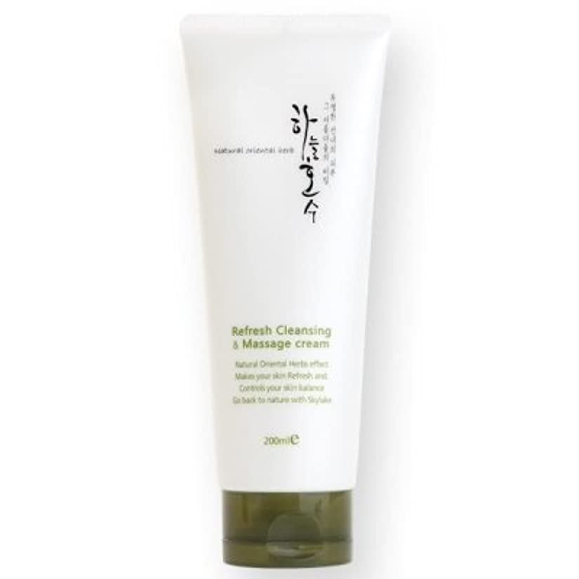 上向きお客様艦隊ハヌルホス[Skylake] Skylake Refresh cleansing Massage Cream 200ml リフレッシュ マッサージクリーム 200ml